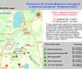 "Показатели атмосферного воздуха в зоне влияния разреза ""Коркинский"" 11.03.2016"