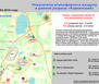 "Показатели атмосферного воздуха в зоне влияния разреза ""Коркинский"" 12.03.2016"