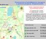 "Показатели атмосферного воздуха в зоне влияния разреза ""Коркинский"" 23.03.2016"