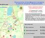 "Показатели атмосферного воздуха в зоне влияния разреза ""Коркинский"" 28.03.2016"