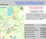 "Показатели атмосферного воздуха в зоне влияния разреза ""Коркинский"" 29.03.2016"