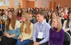 В Коркино побывала сотня юных лидеров