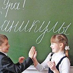 У школьников – весенние каникулы