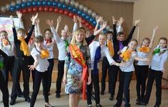 Учитель из Коркино – финалист областного конкурса