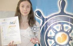 Юнкоры Коркино – лауреаты международного конкурса