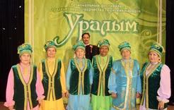 Приглашает фестиваль «Уралым»
