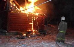 Загорелись дом и баня