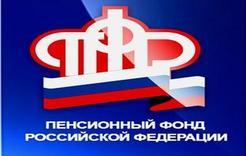 Коркинские предприятия задолжали ПФР миллионы