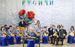 Коркинские «Русичи» исполнят приятную музыку
