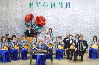 В Коркино прошёл юбилейный концерт «Русичей»