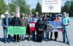 Коркинцы вышли на пикет против Томинского ГОКа