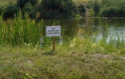 Житель Первомайского утонул в карьере