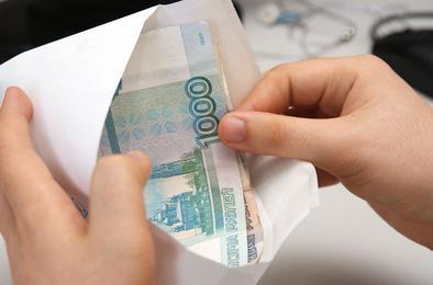 Сообщите о «серой зарплате»