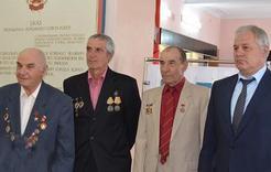 Встреча в музее в честь юбилея разреза