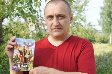 Пиар, он и в Древней Руси пиар