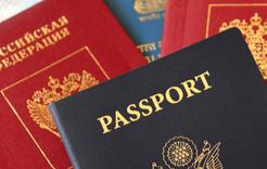 Несообщение о двойном гражданстве - нарушение закона