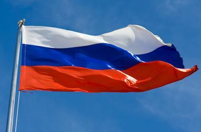 Акция в честь российского триколора