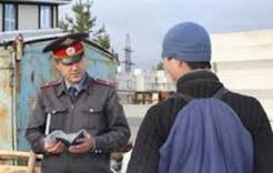 В Коркино выявляют нелегалов