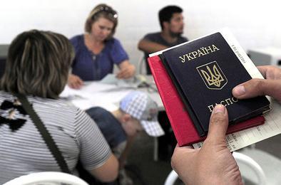 Как получить пенсию гражданину Украины?