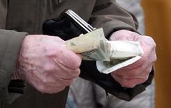Ежемесячные выплаты гражданам Украины