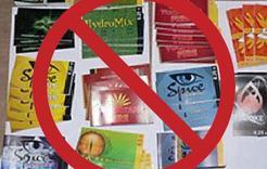 Курительные смеси под запретом!