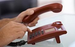 «Телефоны доверия» полиции и ГИБДД
