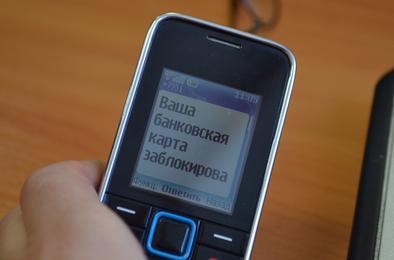 «Телефонные» мошенники обирают коркинцев