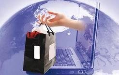 Если вы купили товары через Интернет