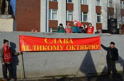 Коммунисты Коркино приглашают на митинг
