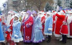 Кто станет лучшим Дедом Морозом?