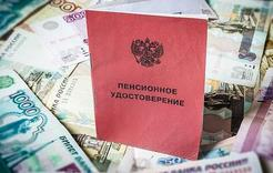 Софинансирования пенсии: успейте до 31 декабря