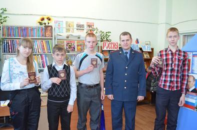 Четверо молодых розинцев получили паспорта
