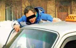 Полиция Коркино задержала напавших на таксиста