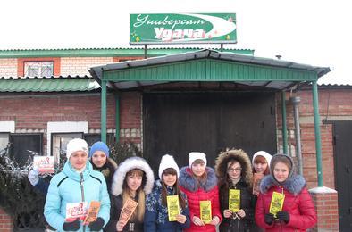 Ученики Коркино против алкоголя и табака