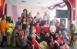 Праздник в детском доме № 2