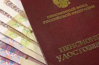 В Коркино сбоев по выплате пенсий нет