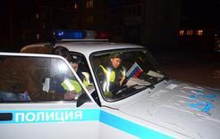 В Первомайском провели операцию «Профилактика»