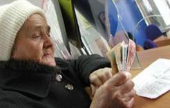 Пенсии увеличились на 11,4 процентов
