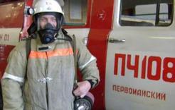 В Первомайском пожарные спасли малыша