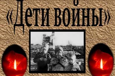 В Коркино объединяются «Дети войны»