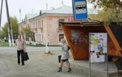 Нужно в Коркино ли менять названия остановок?