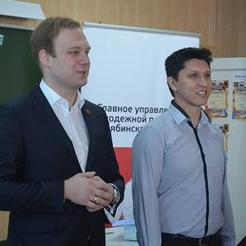 В Коркино приехала «Академия лидерства»