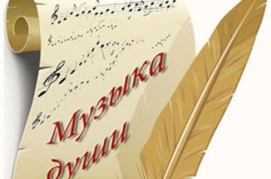 В Коркино состоится фестиваль поэзии