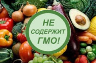 Нет сведений о ГМО – выпишут штраф