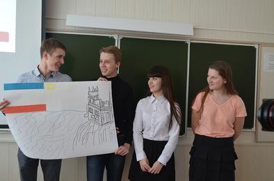 В школах Коркино писали письмо в Крым
