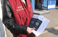Сообщите о нелегальных мигрантах