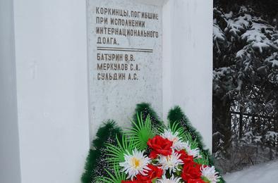 В Коркино начат сбор средств на новый памятник