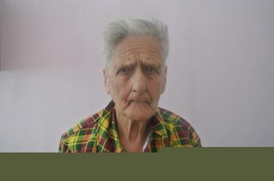 Полиция устанавливает личность пожилой женщины