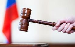 Дело главы района направлено  в суд