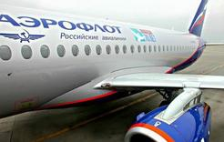 «Аэрофлот» дарит ветеранам бесплатный авиабилет